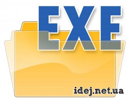 .EXE не является приложением Win32