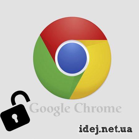Как посмотреть свой сохраненный пароль в браузере?
