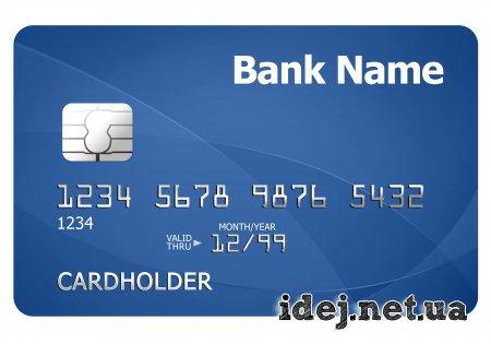 Оплата банковской картой в интернете