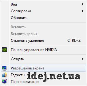 Как узнать свою видеокарту на Windows Vista,7,8