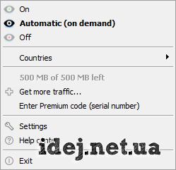 Как сменить свой IP адрес