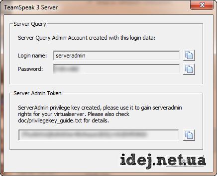 Настройка сервера TeamSpeak. Часть 1
