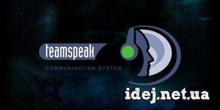 Настройка сервера TeamSpeak. Часть 2 -  Управление