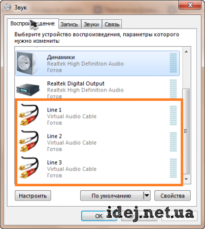 Как настроить звук в XSplit Broadcaster