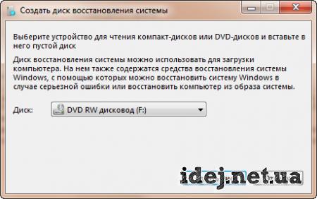 Черный экран после запуска Windows