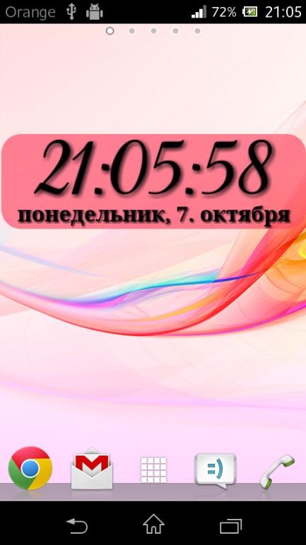 виджеты для Android часы фото 2