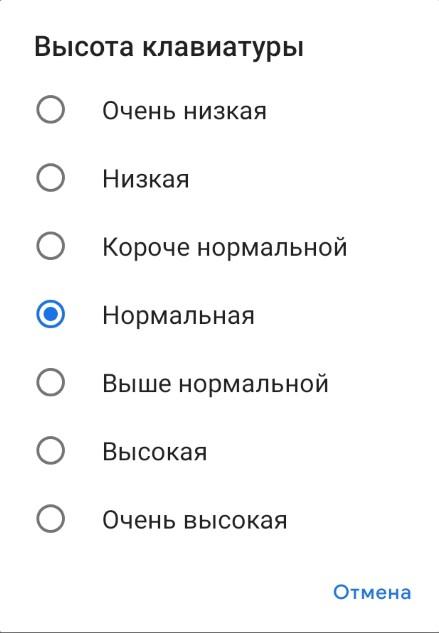 как установить шрифт на телефон