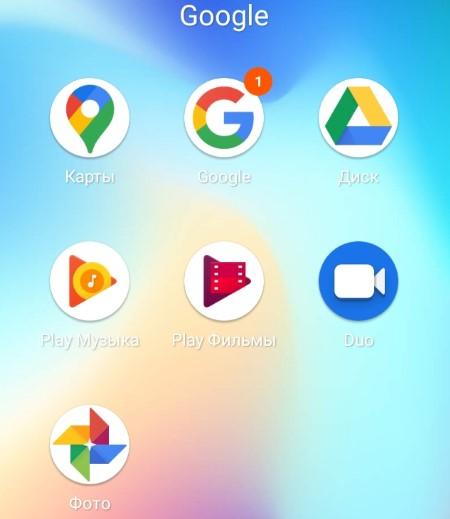 как хранить фото в облаке на Android
