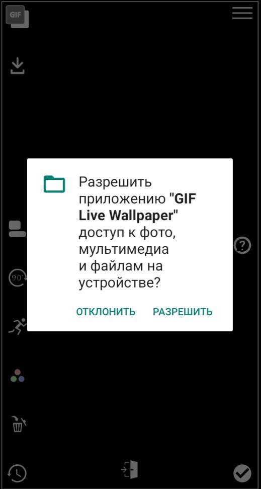 как поставить GIF на обои Android