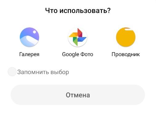 как поставить GIF на обои Android фото 2