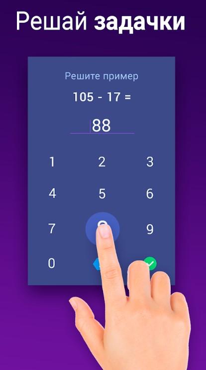 приложение будильник на Android фото 5