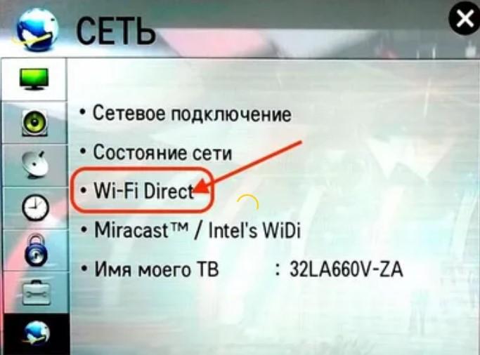 как настроить wi-fi direct на android