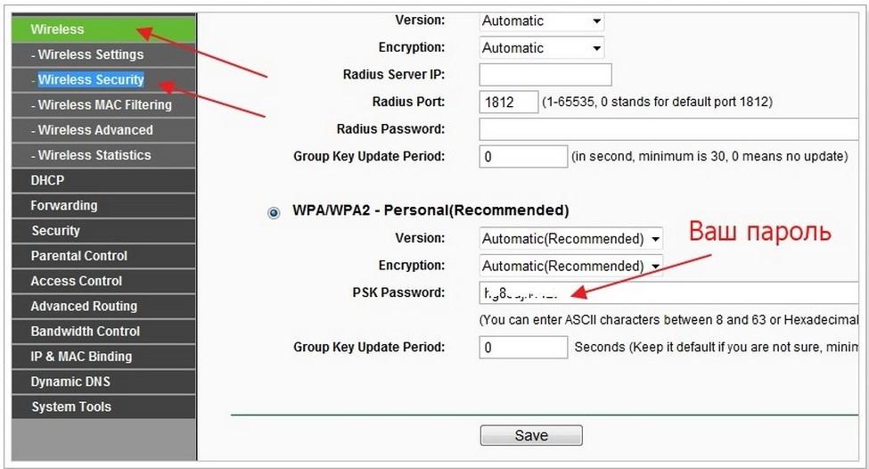 что означает ошибка аутентификации при подключении wi-fi