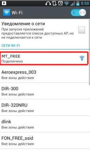 как подключиться к wi-fi в метро москва