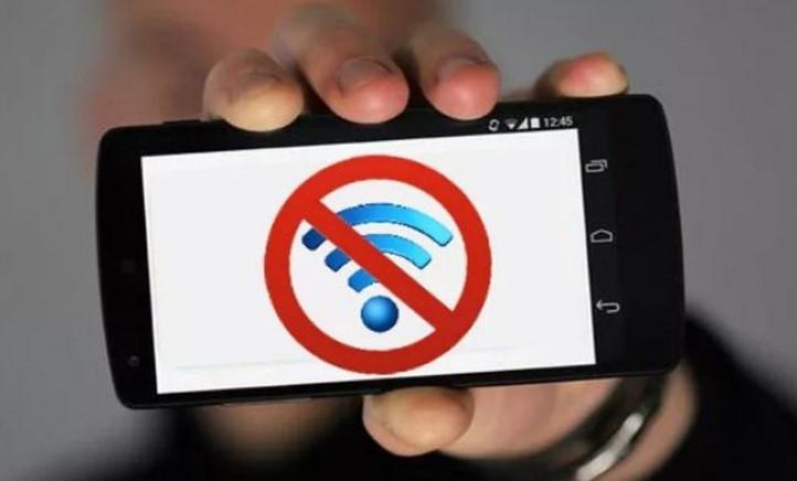 не все устройства видят wi-fi