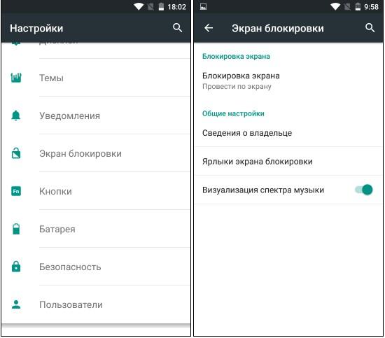 как установить графический ключ Android