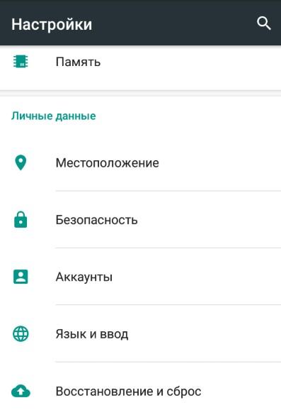 как добавить аккаунт google на телефоне