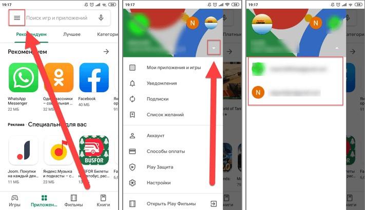 как связать аккаунт google с устройством