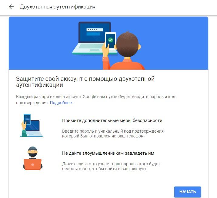 не могу добавить аккаунт google в android