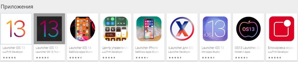 как установить iOs вместо Android