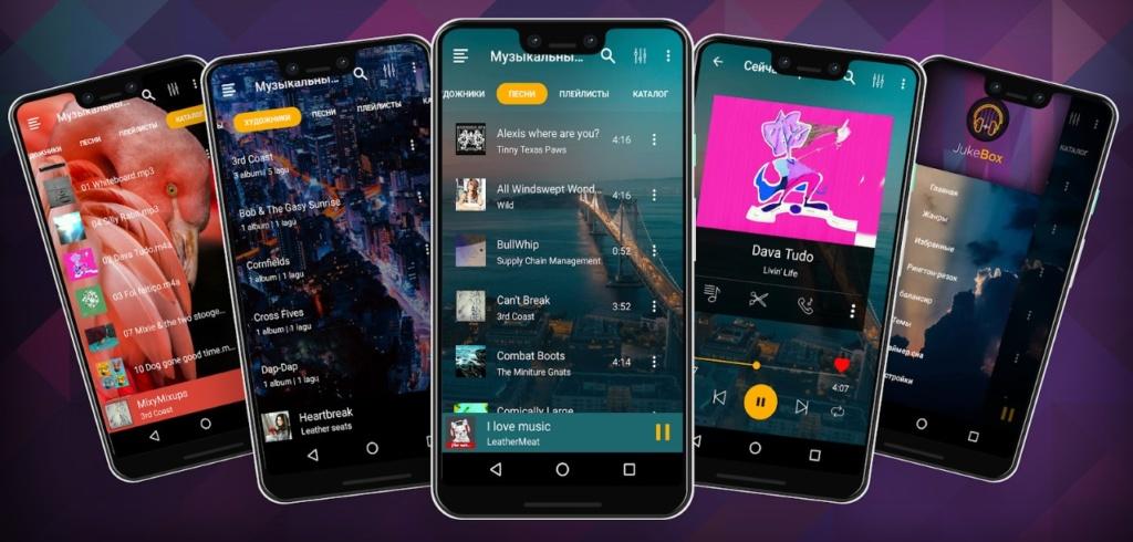 топ аудиоплееров для Android