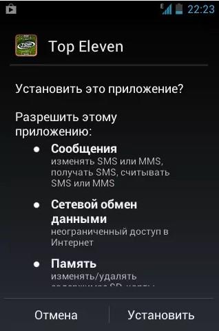 Как установить игру на Android с компьютера