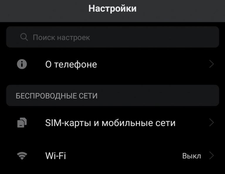 как проверить версию Bluetooth на Android