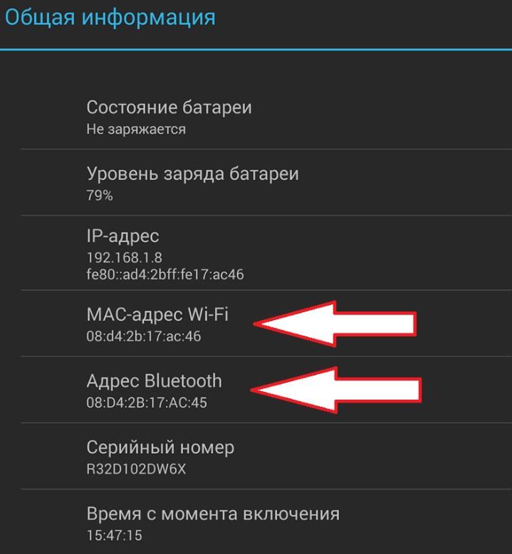 можно ли обновить Bluetooth на Android