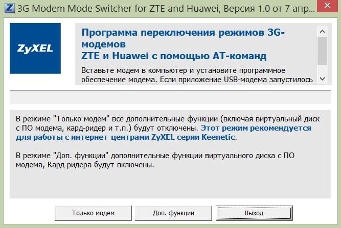 как подключить USB модем к Android