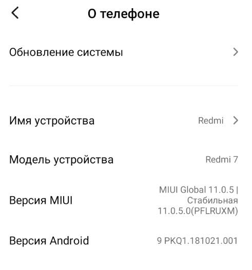 как сделать синхронизацию контактов на Android