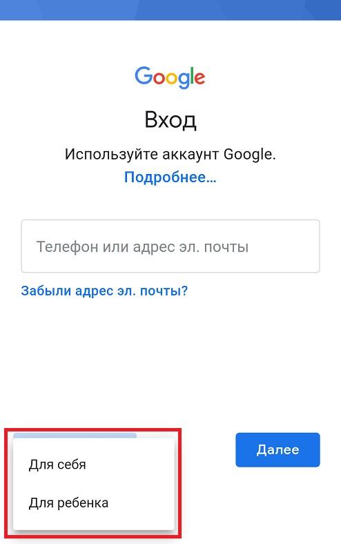 как пользоваться электронной почтой на телефоне Android