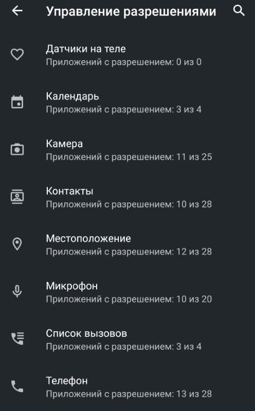 ошибка android process acore
