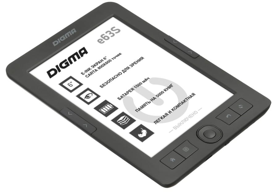 DIGMA е63S