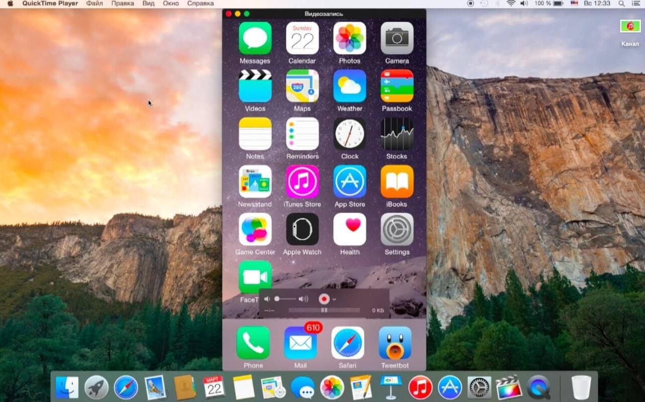 Как сделать запись экрана на iPhone